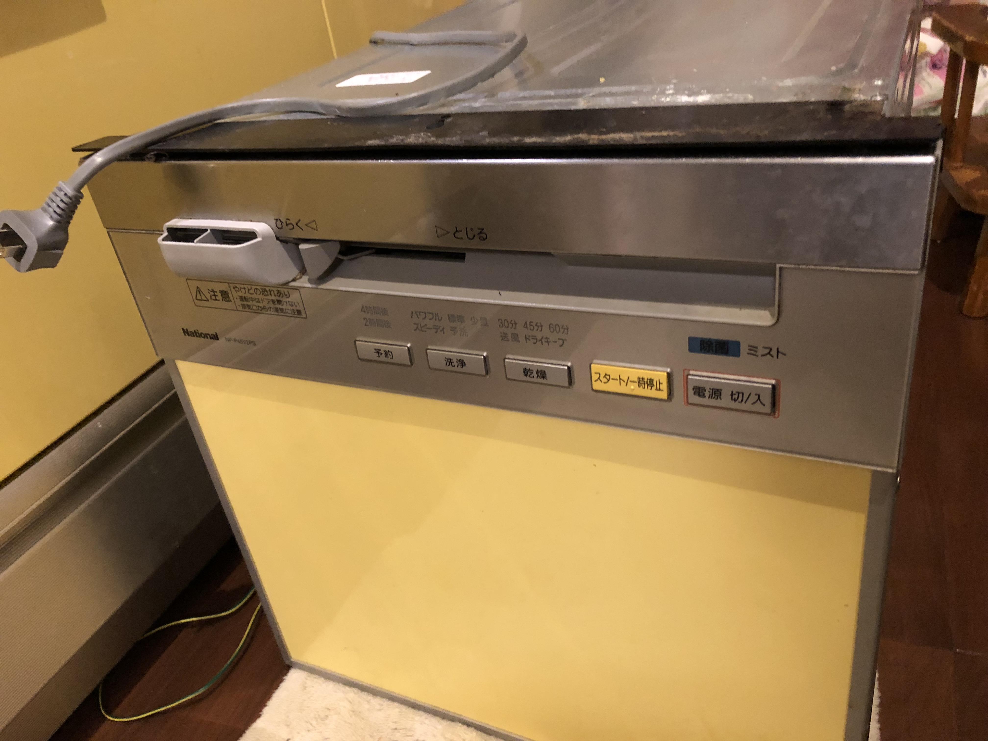 食洗機パナソニック