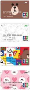 LINE Pay Card
